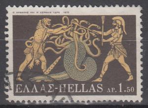 hc000.698 - Griechenland Mi.Nr. 1032 o