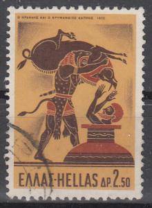 hc000.699 - Griechenland Mi.Nr. 1034 o