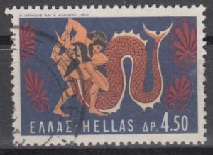 hc000.700 - Griechenland Mi.Nr. 1036 o