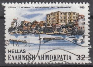 hc000.702 - Griechenland Mi.Nr. 1606 o