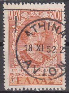 hc000.703 - Griechenland Mi.Nr. 563 o