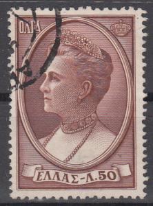 hc000.704 - Griechenland Mi.Nr. 640 o