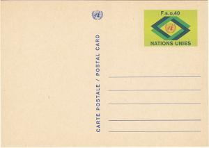 ga033 - UNO Genf Mi.Nr. P3 (*) ungebraucht