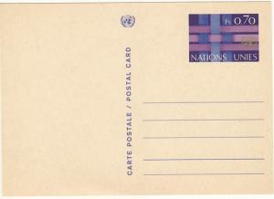 ga034 - UNO Genf Mi.Nr. P4 (*) ungebraucht