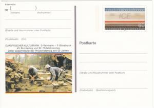 ga038 - Bund Mi.Nr. PSo 24 (*) ungebraucht
