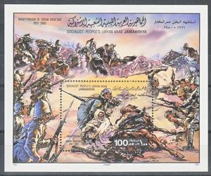 hc000.823 - Libyen Mi.Nr. Block 49 **