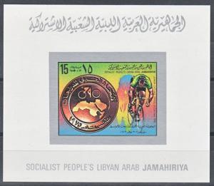 hc000.824 - Libyen Mi.Nr. 765B als Luxusblock **