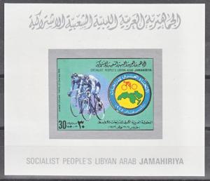 hc000.825 - Libyen Mi.Nr. 766B als Luxusblock **