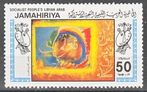 hc000.832 - Libyen Mi.Nr. 1155 **
