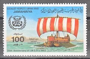hc000.838 - Libyen Mi.Nr. 1116 **