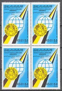 hc000.841 - Libyen Mi.Nr. 895 ** Viererblock
