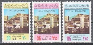 hc000.846 - Libyen Mi.Nr. 652/54 **
