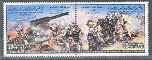 hc000.848 - Libyen Mi.Nr. 817/18 Zd **