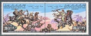 hc000.849 - Libyen Mi.Nr. 815/16 Zd **