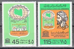 hc000.851 - Libyen Mi.Nr. 849/50 **