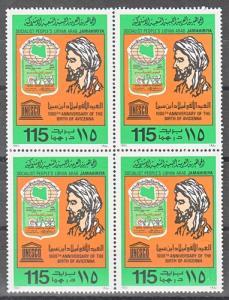 hc000.854 - Libyen Mi.Nr. 850 ** Viererblock