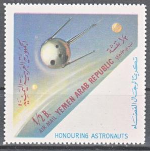 hc000.939 - Jemen Nord (Arab. Rep.) Mi.Nr. 318A **