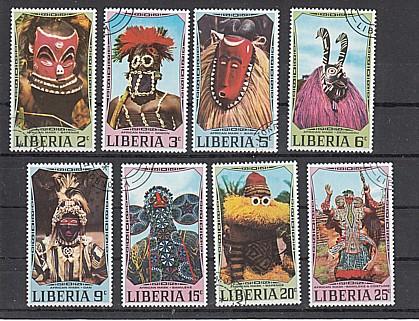 (20) Stammesmasken aus versch.afrikanischen Ländern, MiNr.769-776