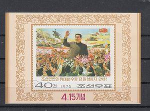 (39) 64.Geb.von Kim IIlung, Block 22