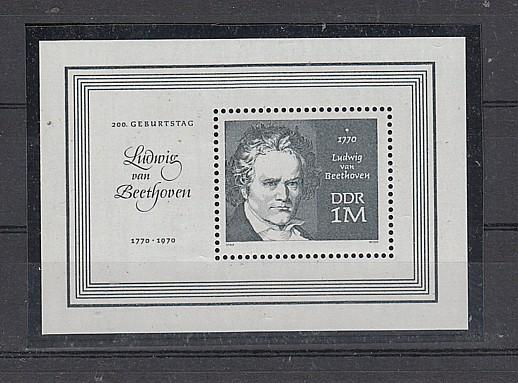 (63) 200 Geburtstag von Ludwig van Beethoven, Block 33