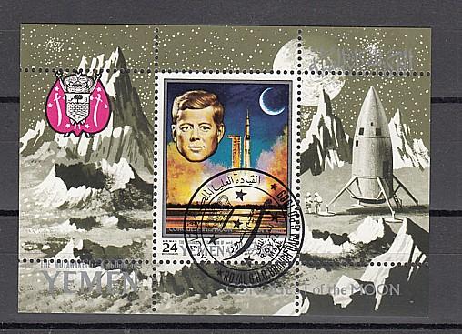 (85) Apollo 10, Block 156 A