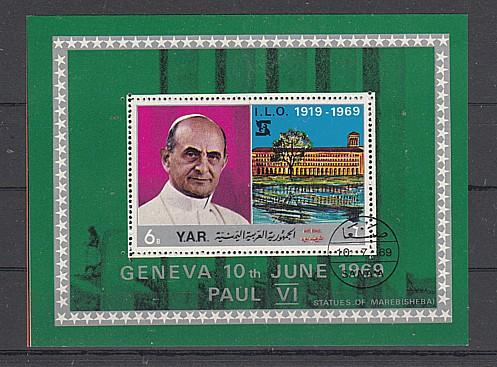 (88) Papst Paul VI, Block 100