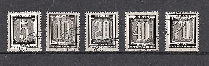 (96) Dienstmarken für Verwaltungspost MiNr.1-5
