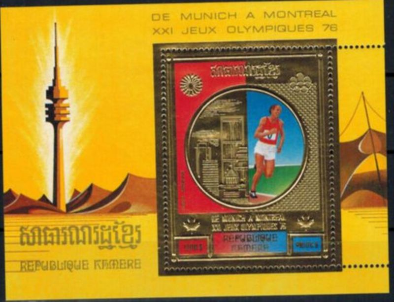 Kambodscha Olympia Sport 1200 R Block Olympische Spiele Montreal postfrisch 1975