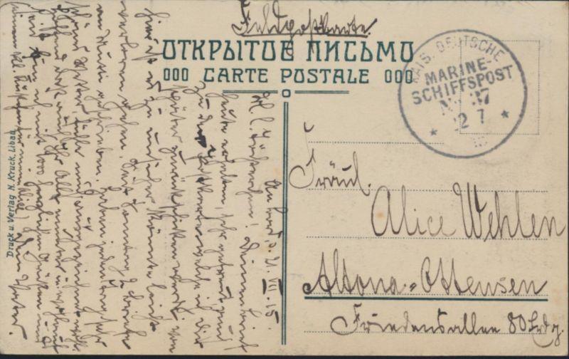 Ansichtskarte Rußland Marine Schiffspost MSP No. 37 22.7.1915 n. Altona Ottensen 0