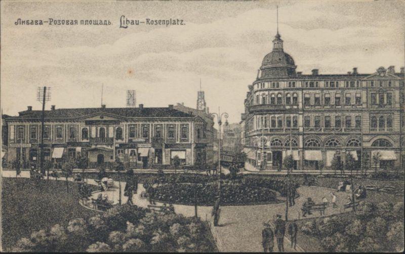 Ansichtskarte Rußland Marine Schiffspost MSP No. 37 22.7.1915 n. Altona Ottensen 1