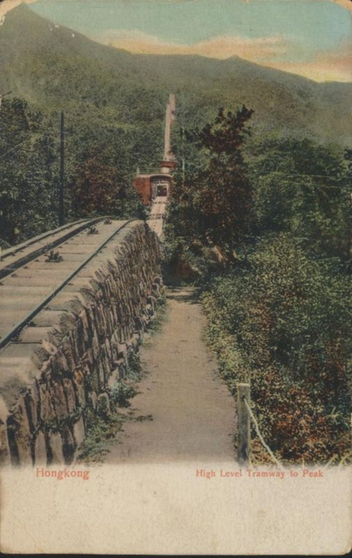 Ansichtskarte Hongkong High Level Tramway to Peak Eisenbahn 1907 0