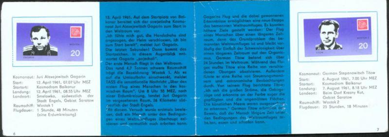 Literatur DDR 1971 Graph. Werkstätten Zittau-Görlitz Weltraum Kosmos Broschüre