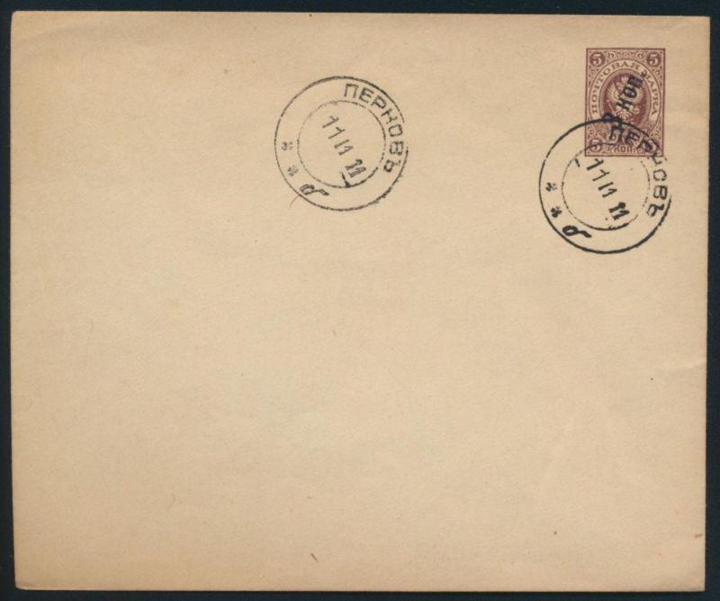 Russland Ganzsache U 42 D Russian postal stationary