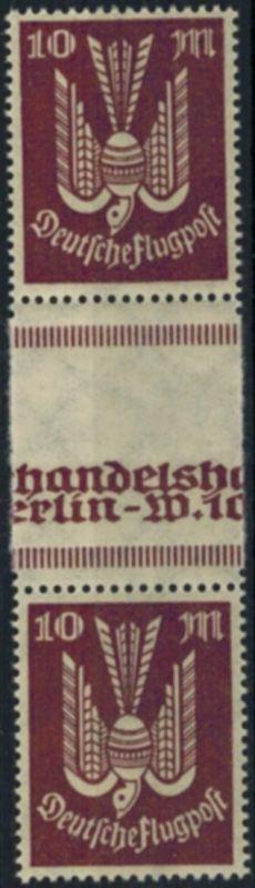 Deutsches Reich 264 ZS Zwischenstegpaar Holztaube 1923 tadellos postfrisch