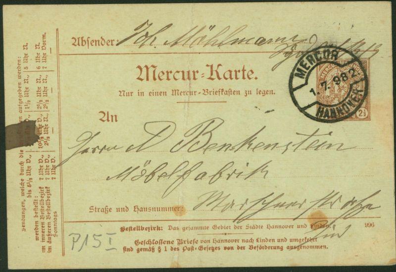 Stadtpost Privatpost Hannover Mercur Ganzsache P 15 I Stadtwappen Kirche 1896