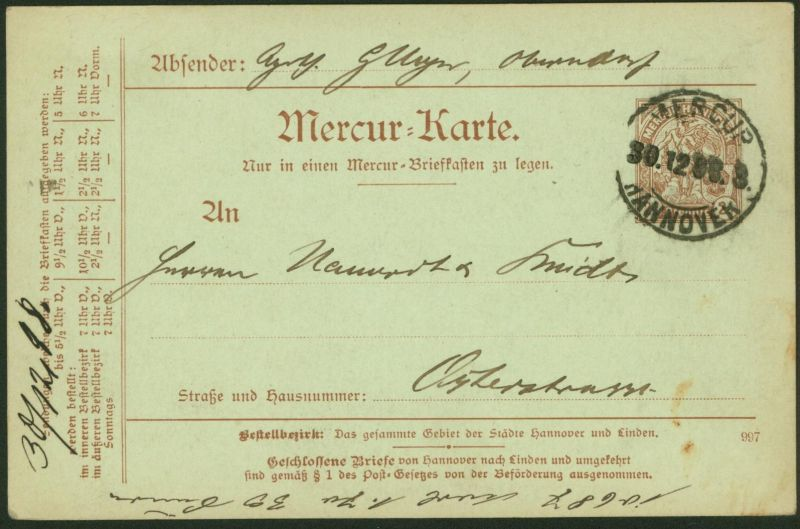 Stadtpost Privatpost Hannover Mercur Ganzsache P 15 II Stadtwappen Kirche 1896