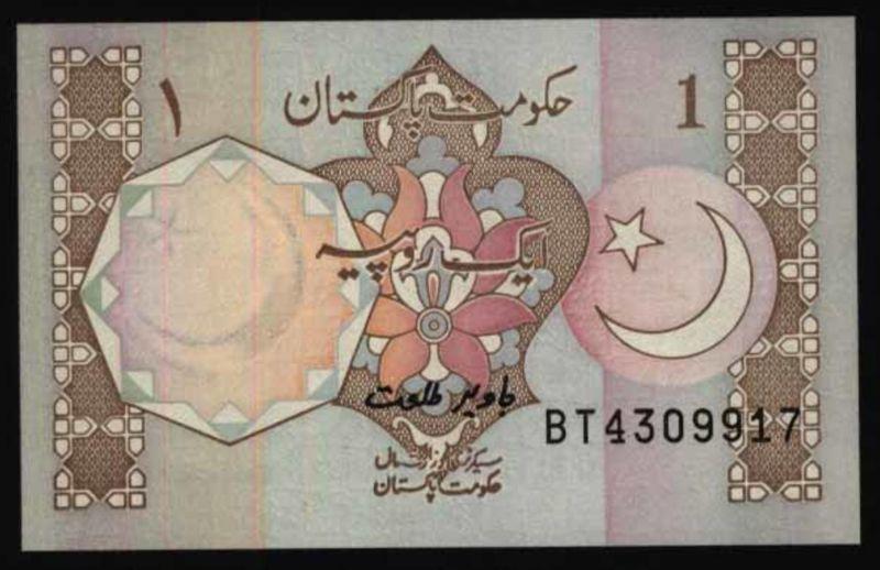 Geldschein Credit Note Banknote Pakistan 1 Rupees - I.