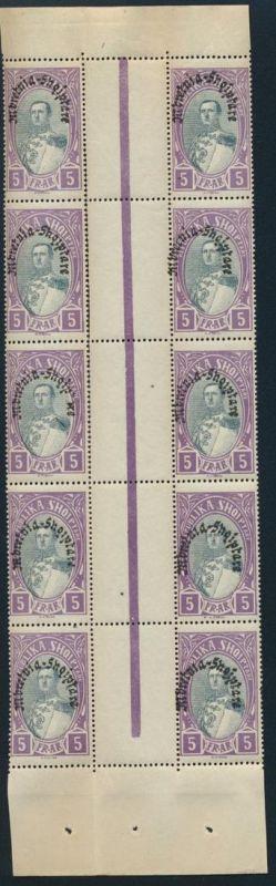 Albanien 198 Unterrand Viererblock Luxus postfrisch MNH 1928 Kat.-Wert  60,00 €
