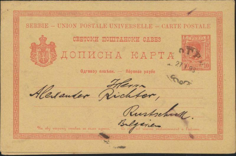 Serbien Ganzsache Serbia postal stationary P 35 Frage Antwort 1893 n. Bulgarien