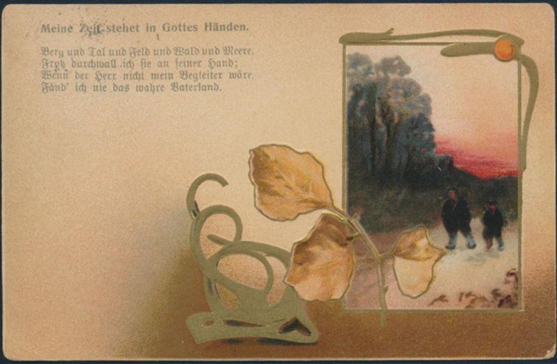 Ansichtskarte Prägekarte Elberfeld nach Barmen 1908 Schlittschuhlaufen See 0