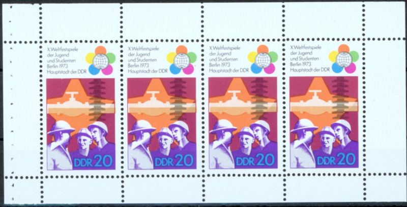 DDR Zusammendruck 1864 I Heftchenblatt HB 17A Weltfestspiele Plattenfehler  40,-