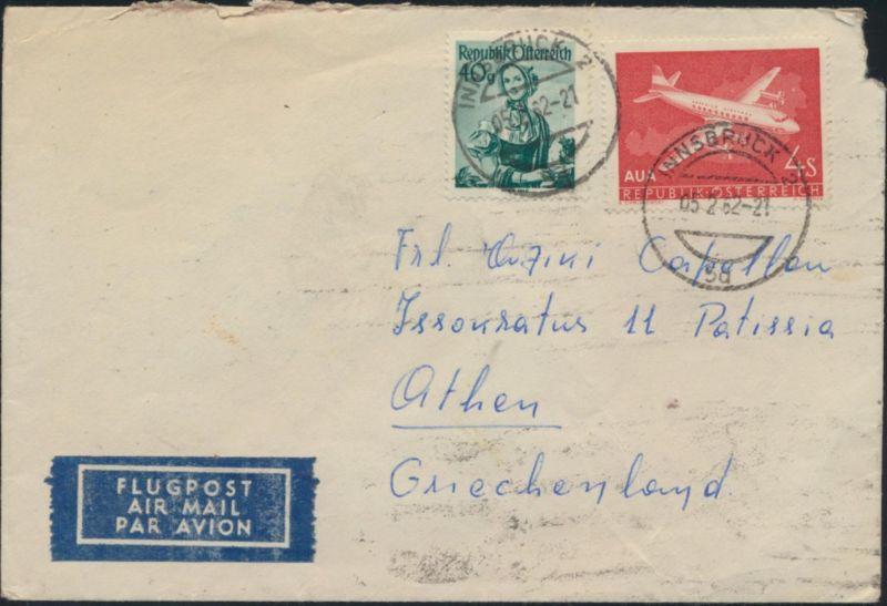 Österreich Brief Luftpost MIF 902+1041 Innsbruck nach Athen