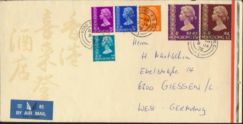 Asien Asia Letter Brief Hongkong Luftpost MIF 295+297+299+300+304+305 n. Gießen