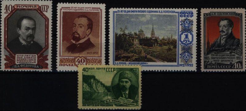 Sowjetunion 1648-1652 vier Ausgaben 1952 Fedotow/Mamin-Sibirjak komplett ** MNH