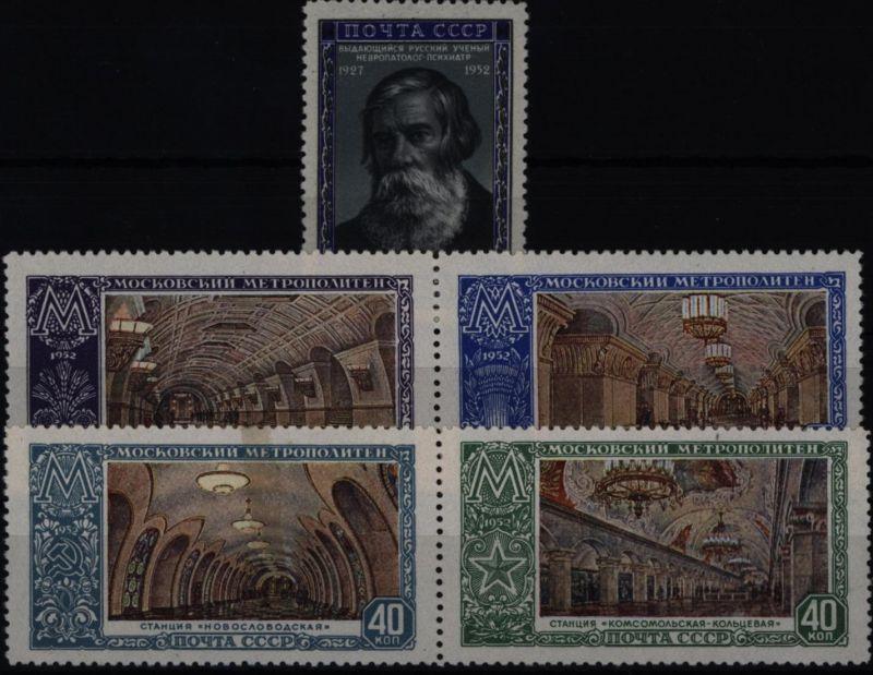 Sowjetunion 1658-1662 zwei Ausgaben 1952 Bechterew/U-Bahn komplett ** MNH