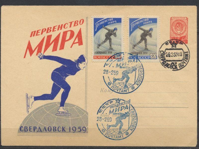 Sowjetunion Ganzsache Umschlag 40Kop + ZF Sport Wintersport Schlittschuhlaufen