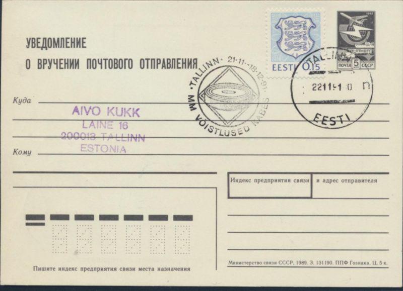 Estland Beleg Ganzsache + ZUF 166 SST Tallinn 22.11.1991