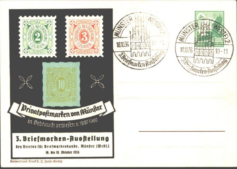 Deutsches Reich Privat - Ganzsache PP 142 C 6 Münster Briefmarken-Ausstellung 36