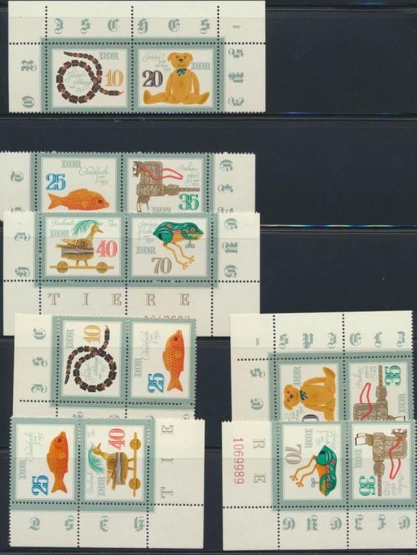 DDR Zusammendrucke kompletter Jahrgang 1981 2609-2666 postfrisch