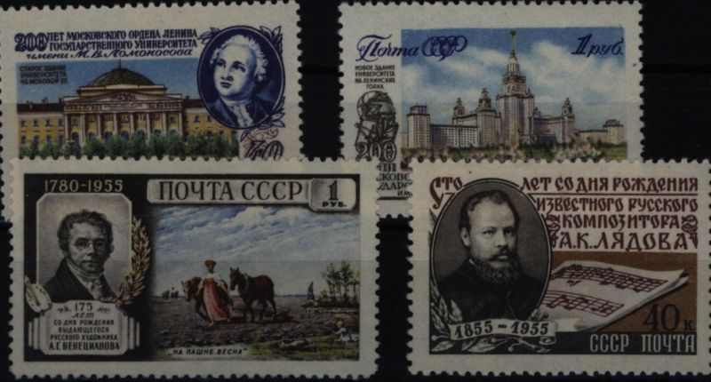 Sowjetunion 1780-1783 drei Ausgaben 1955 Lomonossow-Uni/Ljadow komplett ** MNH
